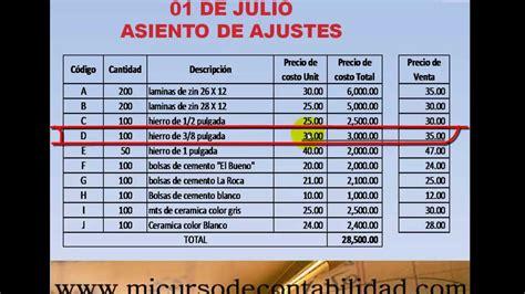 libro diario 9 sueldos y ajustes youtube lecci 243 n no 10 registro de ajuste contable del 01 de julio