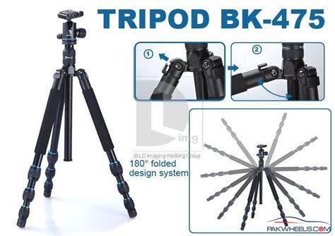 Tripod Takara Only 47 2 in 1 tripod monopod non wheels discussions pakwheels forums