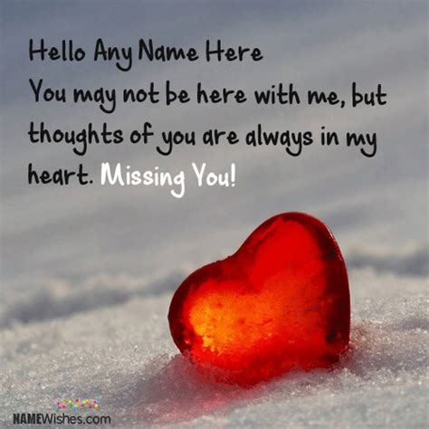 i you image miss you images with name