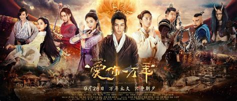 dramanice journey to the west a chinese odyssey love of eternity 2017 dramapanda