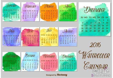 South Sudan Calendario 2018 التقويم الميلادي Calendar 2018 صور التقويم الميلادي 2018