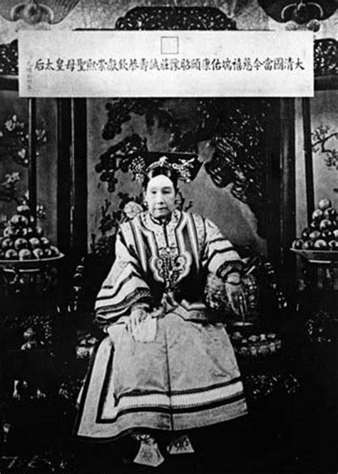 autobiography chinese meaning cixi biography empress dowager of china encyclopedia