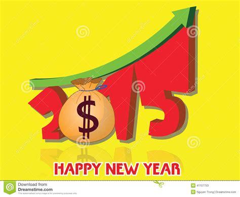 when to deposit money new year when to deposit money new year 28 images when to