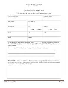 Certificate Of Vaccination Template by Sle Of Vaccination Certificate Template Fill