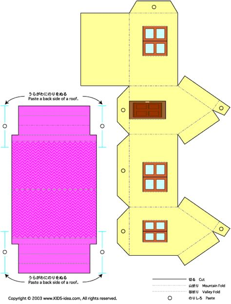 Papercraft Houses - papercraft template house related keywords papercraft