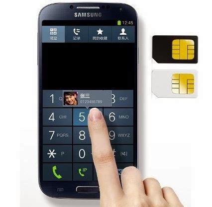 Harga Samsung Ace 3 Single Sim daftar harga hp samsung galaxy terbaru ip address