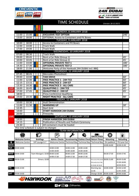 lifetime schedule 24h series 24h dubai 2018