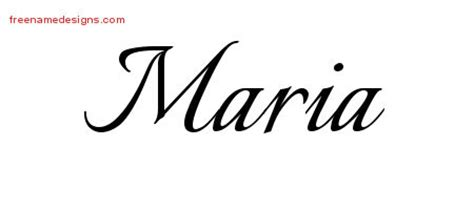 maria archives page 3 of 4 free name designs
