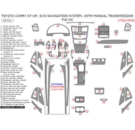auto manual repair 2007 toyota camry transmission control camry carbon fiber car repair manuals and wiring diagrams