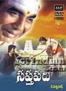 download mp3 free padi sapta padi telugu songs download free hindi songs