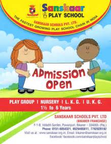 Play School Brochure Templates by Play School Brochure Templates 3 Best Agenda Templates
