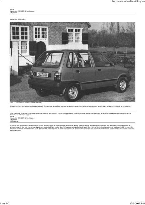 Suzuki Alto Mkii