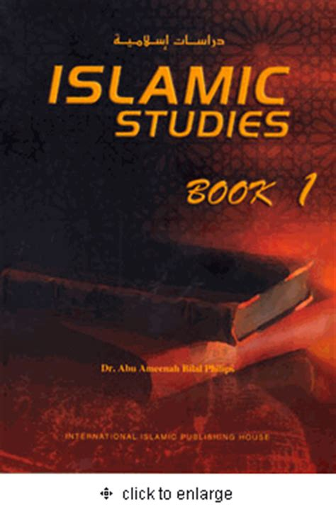 Fiqh Islam By Islamic Book Service islamic studies book 1 dr bilal philips