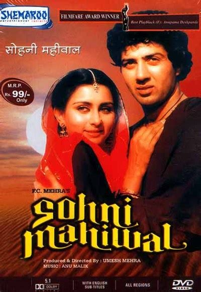 film danur online full movie sohni mahiwal 1984 full movie watch online free