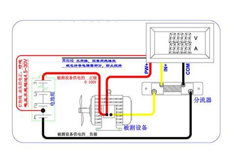 voltmeter wiring diagram 24 wiring diagram images