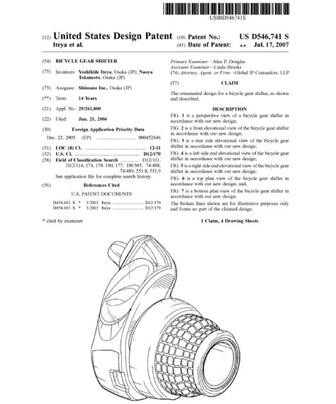 design patent criteria design patent applications