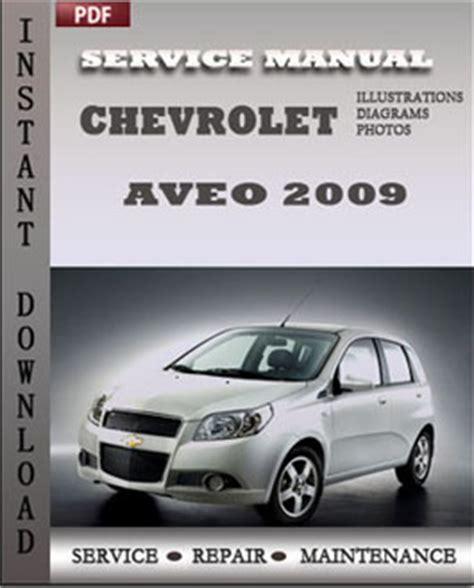 chevrolet aveo 2009 service manual pdf download servicerepairmanualdownload com