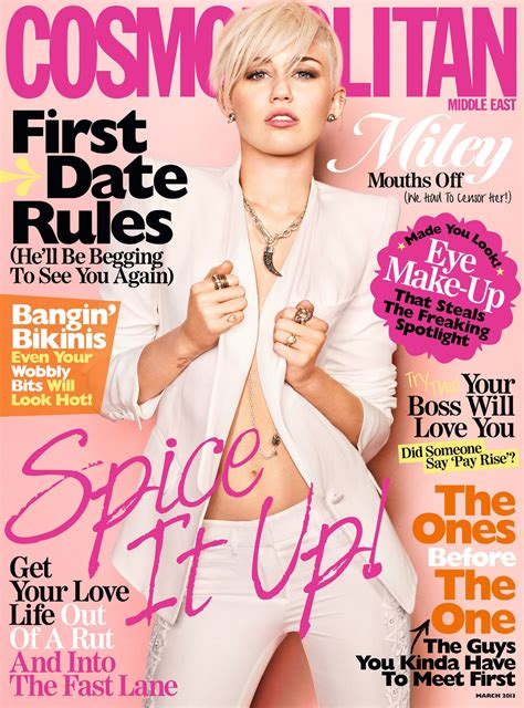 Cosmopolitan Magazine Sweepstakes - free subscription cosmopolitan magazine
