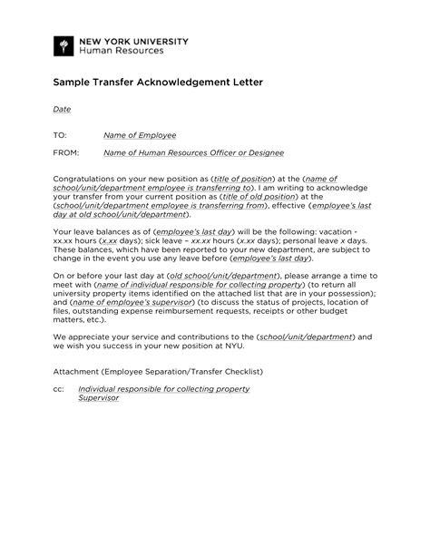 property transfer letter format templates