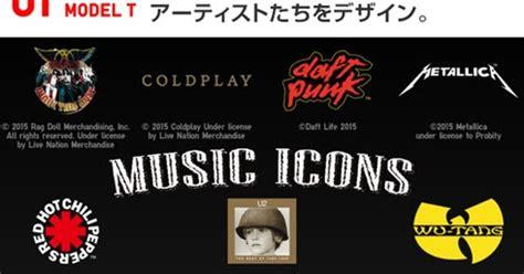 Tshirt Coldplay 02 ユニクロ ut からコールドプレイのtシャツ発売 iconsシリーズ the escapist