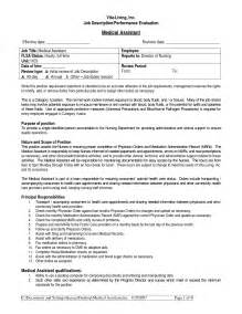 emergency room physician assistant resume sales