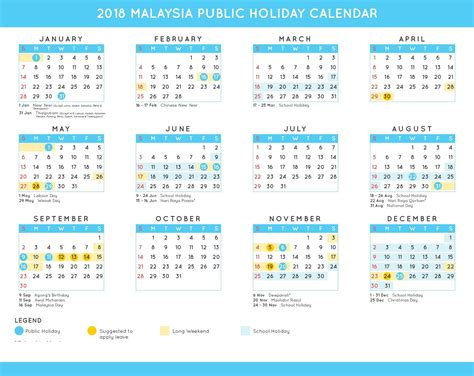 federal holiday calendar  holiday calendar school holiday calendar calendar
