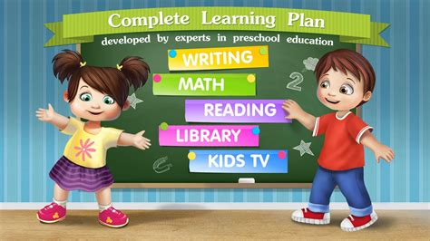 education kids preschool education center android apps on play