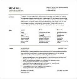 28 exle resume retail supervisor resume template 8 free word pdf document 9 retail manager