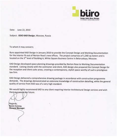 Recommendation Letter For Interior Design Student recommendation letter master programme in architecture
