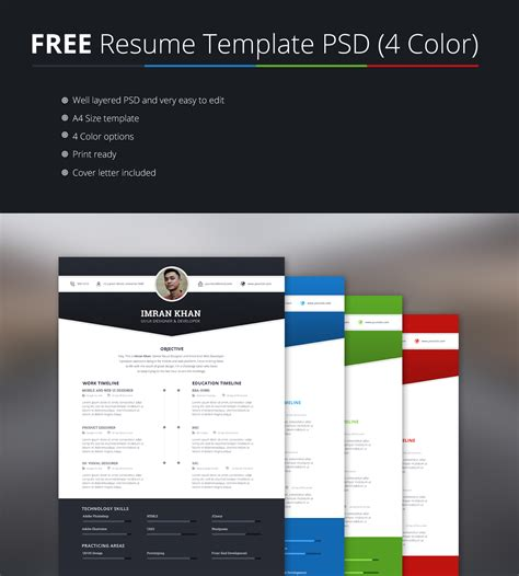 15 best online cv images on pinterest online cv resume and curriculum