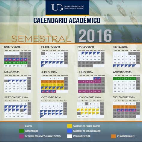 modulo apoyo a la integtacion escolar aranceles 2016 arancel modulo de integracion escolar 2016 pagos