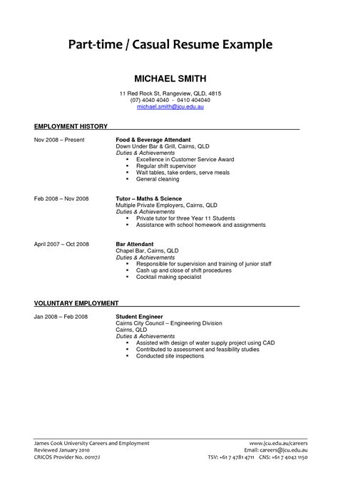 20 resume examples for part time jobs melvillehighschool