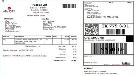 shipping label template online image040 templates