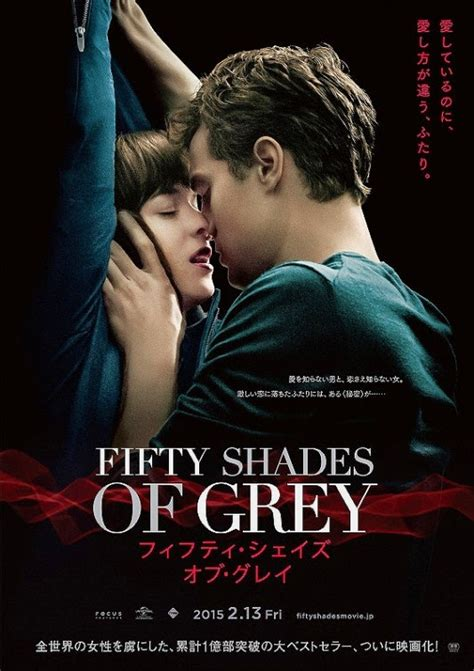 movie fifty shades of grey trailer fifty shades of grey teaser trailer