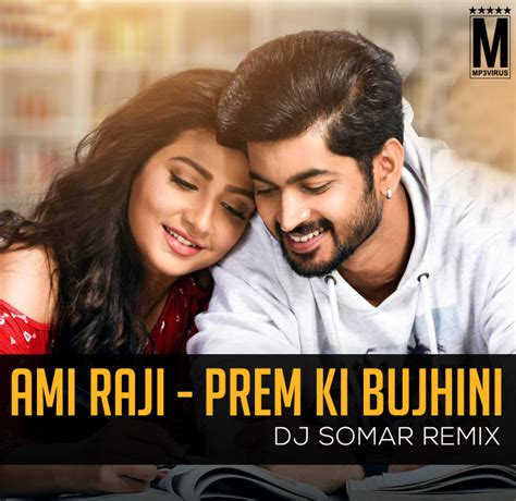 lifier remix dj kash mp3 download ami raji remix dj somar download now latest dj remix
