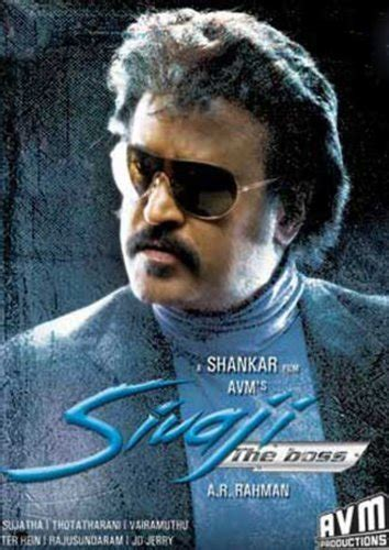 actor sivaji movie collection sivaji tamil worldwide box office collection budget