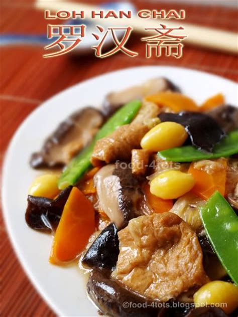 new year vegetable dishes clay pot recipes with photos is a popular