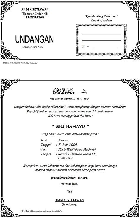template undangan tahlilan download contoh format undangan doc di ms word share the