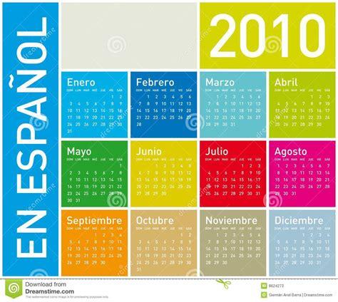 Calendario 2018 Español Calendario De 2010 Espa A Printable Calendar 2018