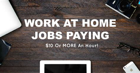Real Online Work From Home Jobs Free - work from home jobs paying 10 or more per hour