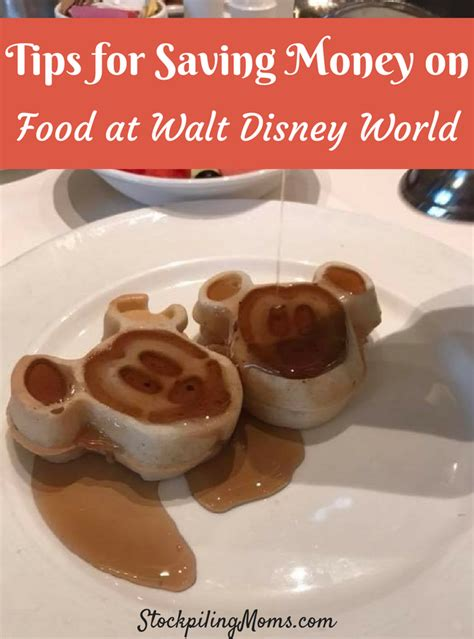 save money on disney world tips for saving money on food at disney world