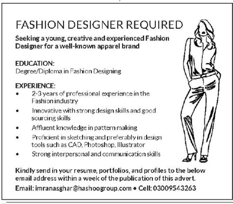 whos the fashion designer in the cadillac commercial jobs in fashion designer required published in dawn