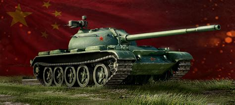 how to get better at world of tanks world of tanks how to improve chances to get the type 59