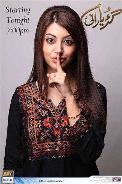 biography of moomal khalid pakistani new actress moomal khalid biography 009