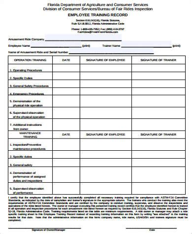 8 Sle Employee Record Forms Sle Templates Employee Record Template