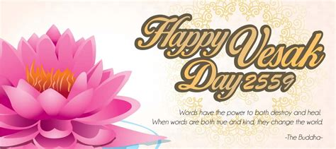 Happy Day Wishes Happy Vesak Day Wishes Ecards Images Page 2