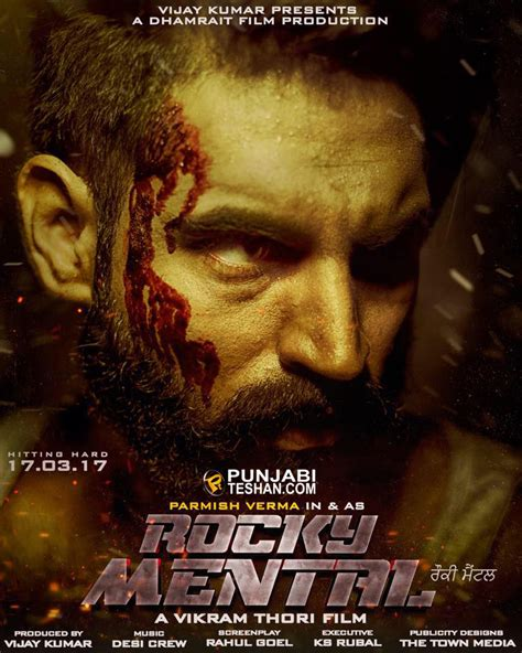 actress name in rocky mental rocky mental parmish verma punjabi movie star cast