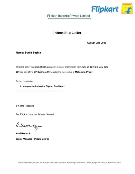 application letter for internship certificate flipkart internship certificate
