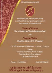 hindu wedding invitations wedding invitations wedding ideas and inspirations