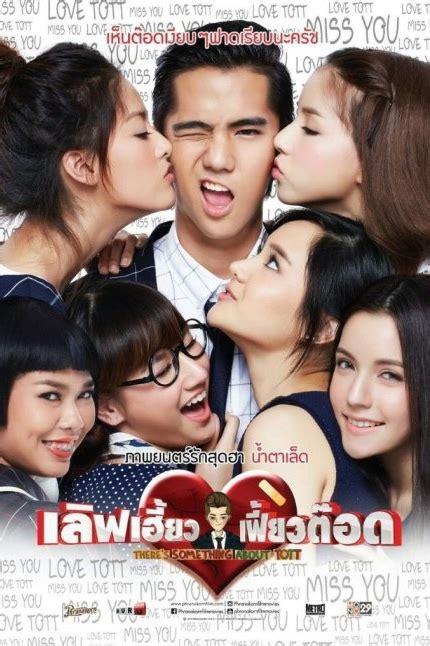 film action korea subtitle indonesia nonton love heaw feaw tott 2015 film streaming download